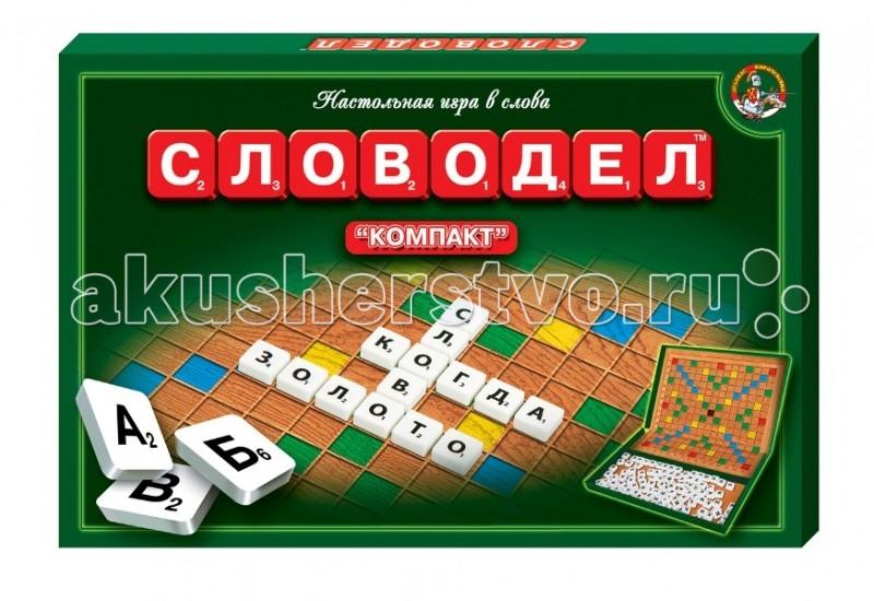 Настольные игры Тридевятое царство Словодел Компакт тридевятое царство