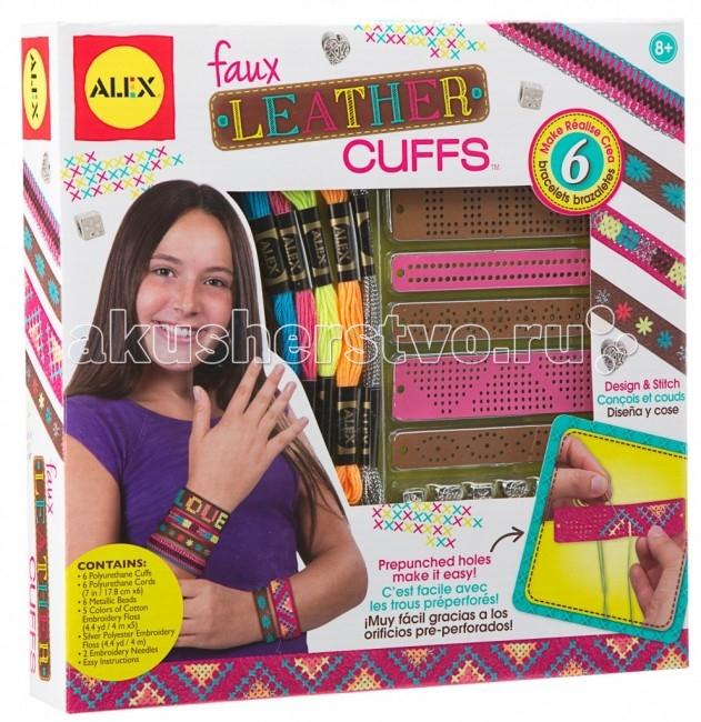 Наборы для создания украшений Alex Набор для создания кожаных браслетов-манжеток alex набор для создания браслетов бэнг бэнг