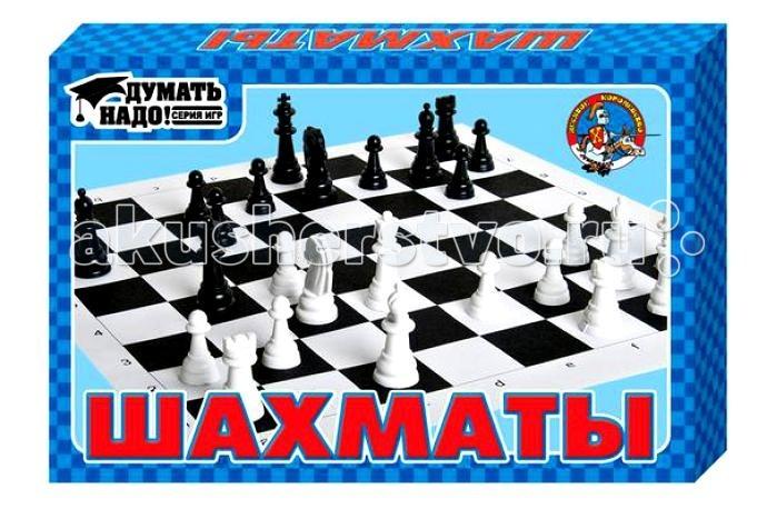 цены  Настольные игры Тридевятое царство Шахматы