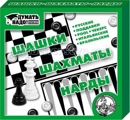 Настольные игры Тридевятое царство Шашки, нарды, шахматы дорожные шахматы