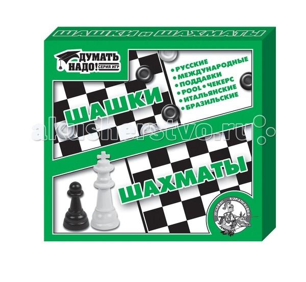 пластмассовые конструкторы Настольные игры Тридевятое царство Шашки, шашки, шахматы