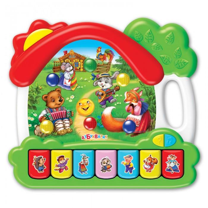 Музыкальные инструменты Азбукварик Сказки домик азбукварик игрушка азбукварик зверята с огоньками зайка