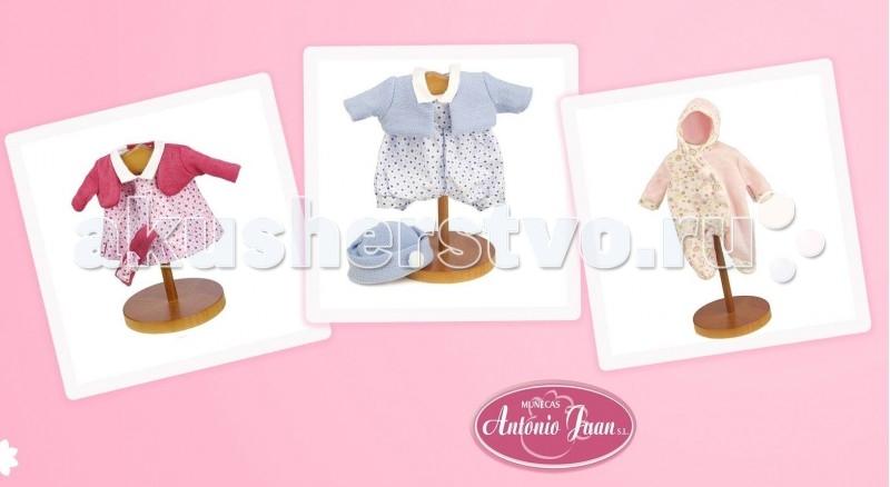 Куклы и одежда для кукол Munecas Antonio Juan Комплект одежды для кукол высотой 42 см куклы и одежда для кукол bayer малышка первый поцелуй 42 см