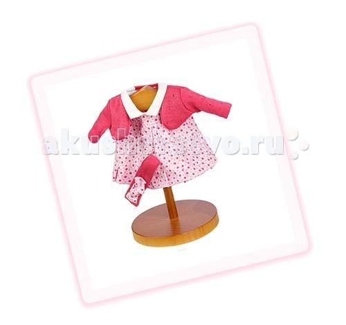 Munecas Antonio Juan  Комплект одежды для кукол высотой 26 см 0126
