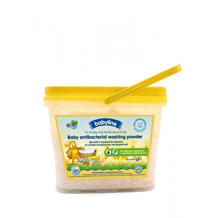 Детские моющие средства Babyline Детский стиральный порошок 1.5 кг