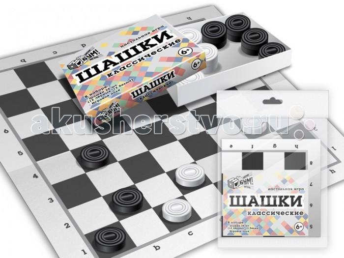 Фото - Настольные игры Цена Бум игра Шашки классические Коробка крышка-дно, шашки фляга 0 18л серебристая с рисунком шашки