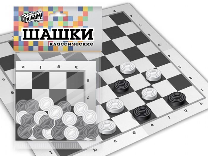 Настольные игры Цена Бум игра Шашки классические Хэдер, поле, шашки диакнеаль авен цена