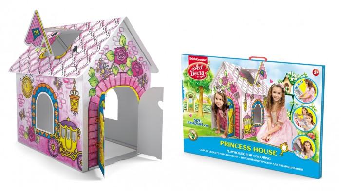 Летние товары , Игровые домики ArtBerry Игровой конструктор для раскрашивания большой Princess house арт: 590094 -  Игровые домики