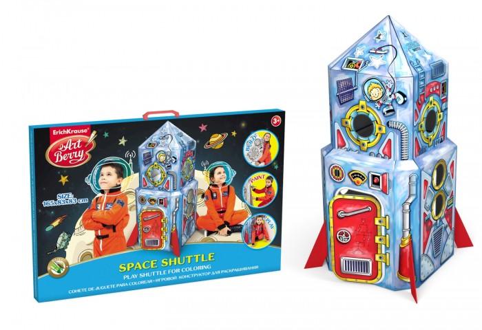 Игровые домики ArtBerry Игровой конструктор для раскрашивания большой Space Shuttle 2018 new space launch center building blocks space shuttle spacecraft launch center gifts for children boy toy