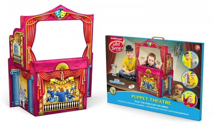 Летние товары , Игровые домики ArtBerry Игровой конструктор для раскрашивания большой Puppet Theatre арт: 590109 -  Игровые домики