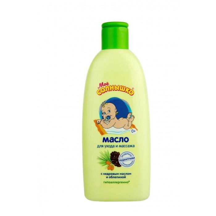 Косметика для новорожденных Моё солнышко Масло для массажа 200 мл масло тик так детское д массажа и ухода 250мл