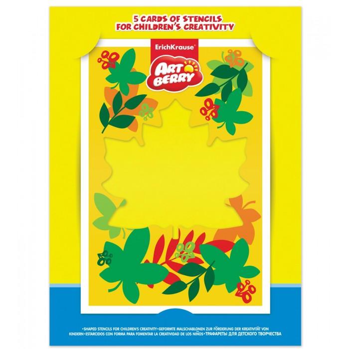 Наборы для творчества ArtBerry Трафареты для детского творчества 17.5х12 см 5 шт. airnails трафареты 252