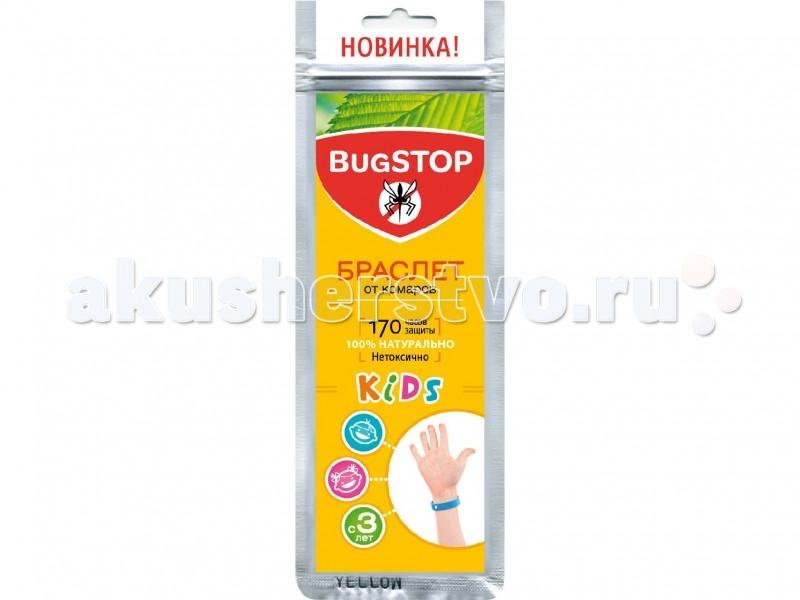 Средства от насекомых BugSTOP Браслет от комаров Kids
