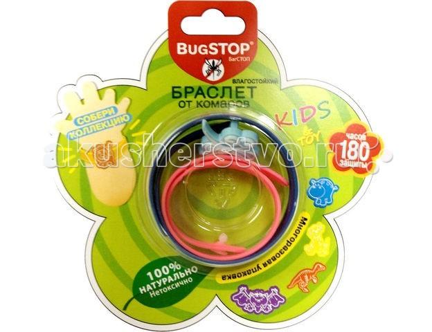 Средства от насекомых BugSTOP Браслет от комаров Kids&Toy