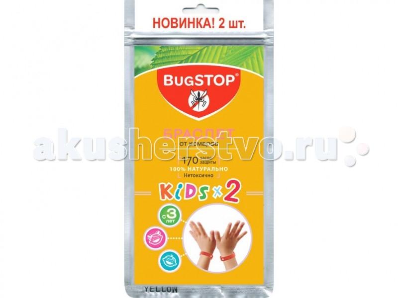 Средства от насекомых BugSTOP Браслет от комаров Kids-2