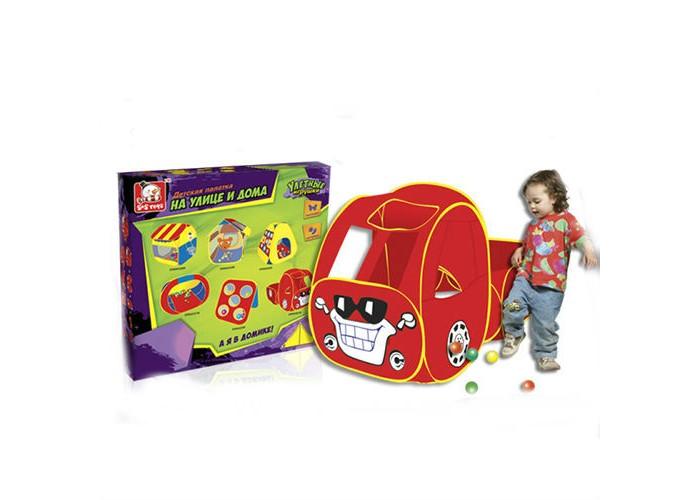 Палатки-домики S+S Toys Домик-палатка книги проф пресс постаничная вырубка сказочные принцессы
