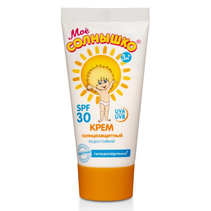Солнцезащитные средства Моё солнышко Крем детский солнцезащитный SPF 30 55 мл