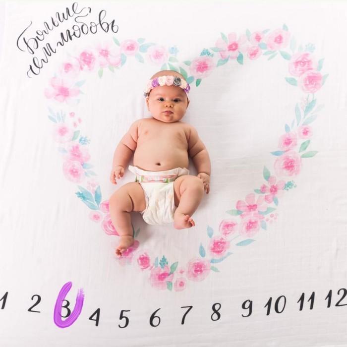 Купить Пеленка MamSi муслиновая Фотопеленка с сердцем 120х120 в интернет магазине. Цены, фото, описания, характеристики, отзывы, обзоры