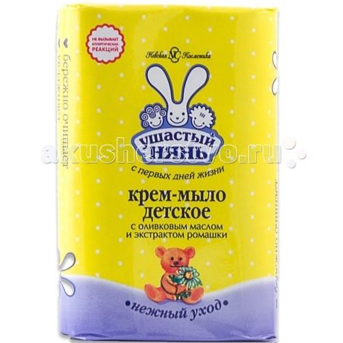 Косметика для новорожденных Ушастый нянь Мыло с оливковым маслом и экстрактом ромашки 90 г ушастый нянь мыло ушастый нянь с экстрактом ромашки 90 г