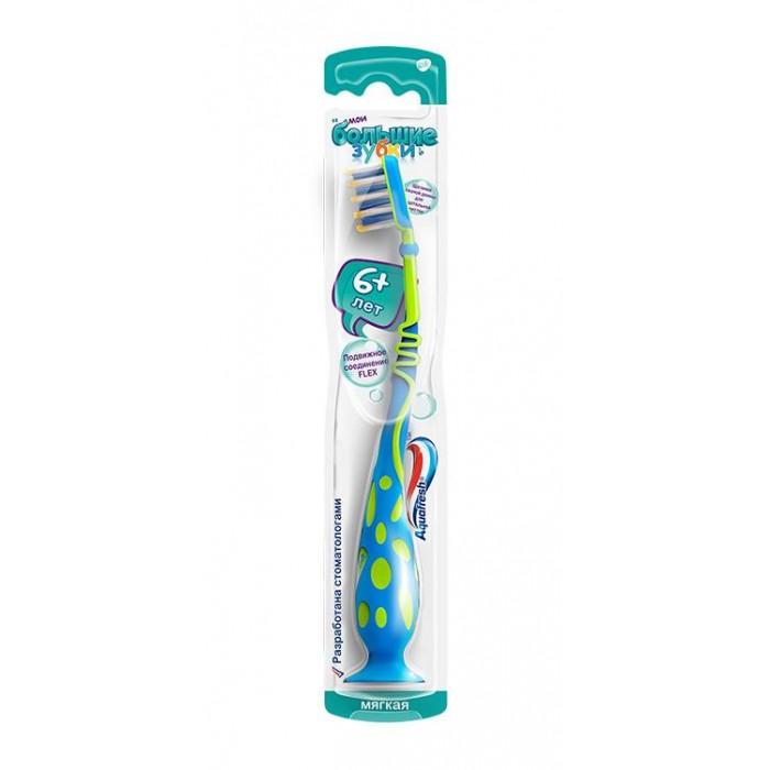 Гигиена полости рта Aquafresh Зубная щетка Мои большие зубки гигиена полости рта мир детства зубная щетка