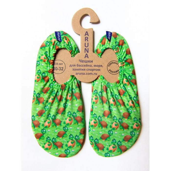 Купить Aruna Чешки для бассейна и моря Черепашки в интернет магазине. Цены, фото, описания, характеристики, отзывы, обзоры