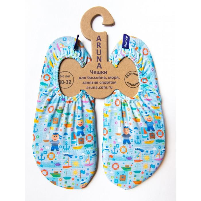 Купить Aruna Чешки для бассейна и моря Моряк в интернет магазине. Цены, фото, описания, характеристики, отзывы, обзоры