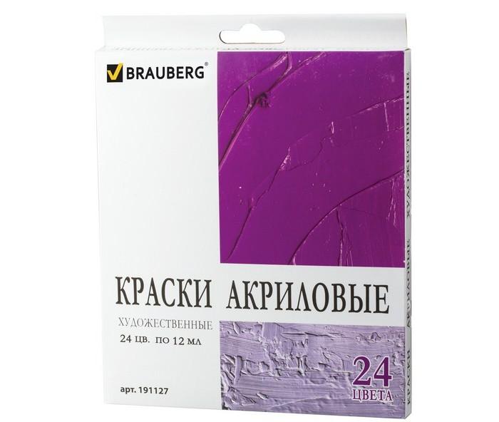 Краски Brauberg Краски акриловые художественные 24 цвета по 12 мл