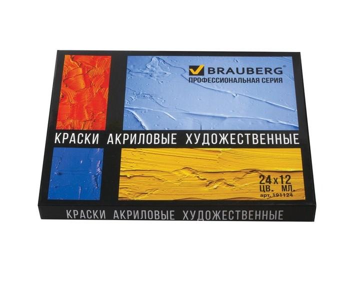 Купить Brauberg Краски акриловые художественные профессиональная серия 24 цвета по 12 мл