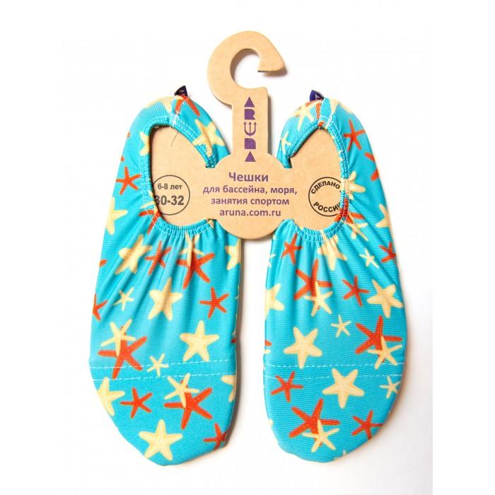Купить Aruna Чешки для бассейна и моря Морские звезды в интернет магазине. Цены, фото, описания, характеристики, отзывы, обзоры