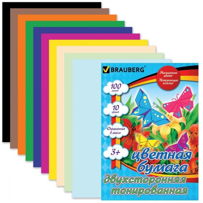 Канцелярия Brauberg Цветная бумага А4 тонированная в массе 10 цветов 100 листов