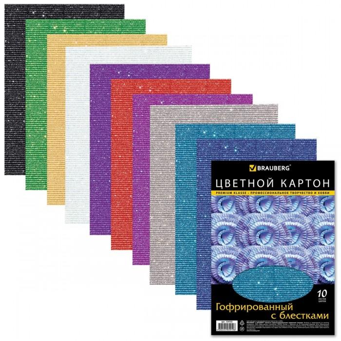 Канцелярия Brauberg Цветной картон А4 гофрированный с блестками 10 цветов канцелярия