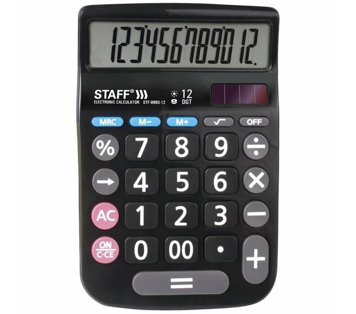 Купить Канцелярия, Staff Калькулятор Plus настольный DC-999S-12