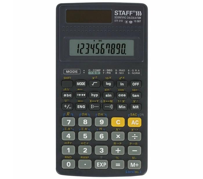 Купить Канцелярия, Staff Калькулятор инженерный STF-310