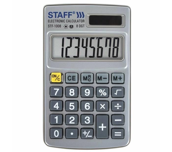 Канцелярия Staff Калькулятор карманный металлический STF-1008