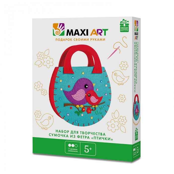 Наборы кройки и шитья Maxi Art Набор для Творчества Сумочка из Фетра Птички