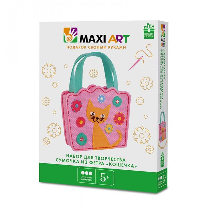 Наборы кройки и шитья Maxi Art Набор для Творчества Сумочка из Фетра Кошечка