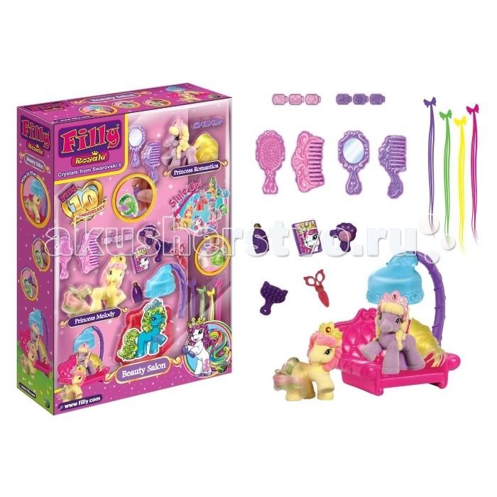 Игровые наборы Filly Игровой набор Королевские лошадки Салон Красоты dracco игровой набор лошадки filly звезды волшебная семья мини версия astro и hypnia