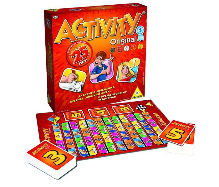 Piatnik  Activity 2 Юбилейное издание