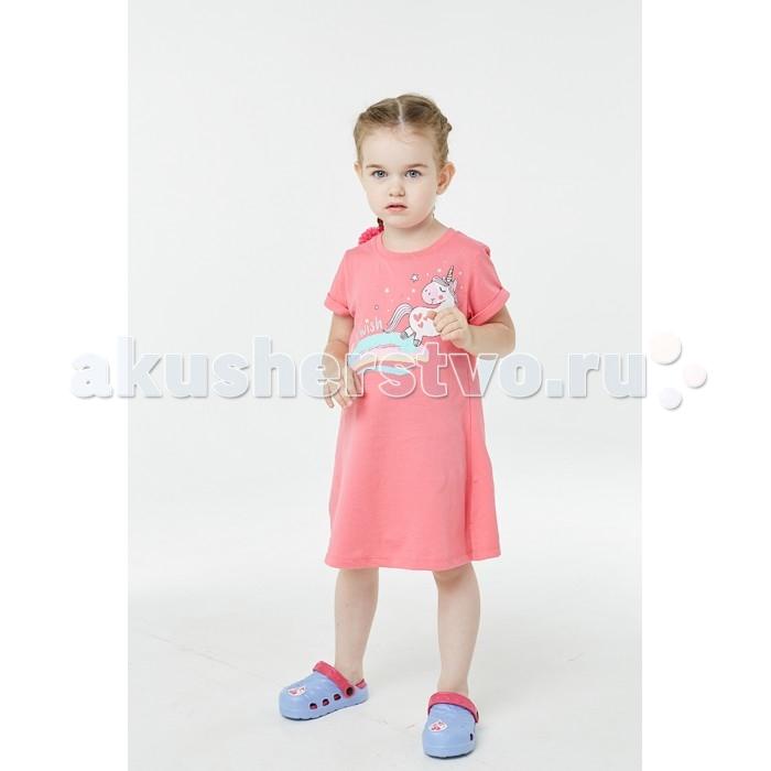 088ed7557cd4208 Умка Ночная сорочка для девочки 204-003-00001 - Акушерство.Ru