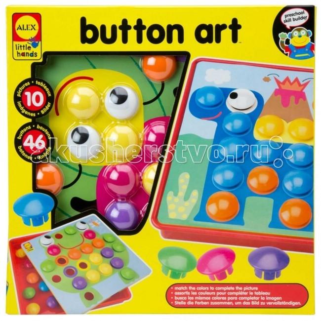 Alex Мозаика для малышей ПуговицыМозаика для малышей ПуговицыПервая мозаика для малыша с разноцветными крупными кнопками. Развивает зрительно-моторную координацию, мелкую моторику, мышление и фантазию.   В наборе 10 сменных картинок с симпатичными детскими персонажами, основа, 46 разноцветных крупных кнопок, включая 2 глазика с подвижными зрачками, пластиковая коробка.  Alex - лидирующий в США бренд игрушек и наборов для детского творчества, развивающих игрушек для малышей, обладающий яркой индивидуальностью и собственным неповторимым стилем. На сегодняшний день продукция Alex продается в более чем 80 странах мира. Alex помогает детям пойти по радостному пути творчества, обучения через игру и свободного самовыражения.<br>