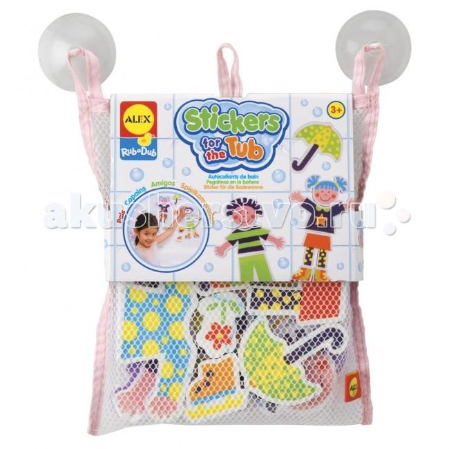 Игрушки для ванны Alex Набор фигурок-стикеров для ванны Друзья alex набор фигурок стикеров для ванны друзья