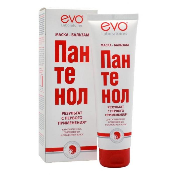 Косметика для мамы Аванта EVO Пантенол Маска-бальзам для волос 150 мл рецепты бабушки гертруды бальзам для волос для ежедневного применения 500 мл
