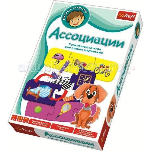 Игры для малышей Trefl Настольная игра для малышей Ассоциации Первые открытия стоимость