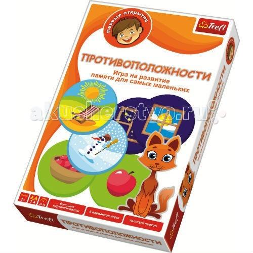Настольные игры Trefl Настольная игра для малышей Первые открытия Противоположности