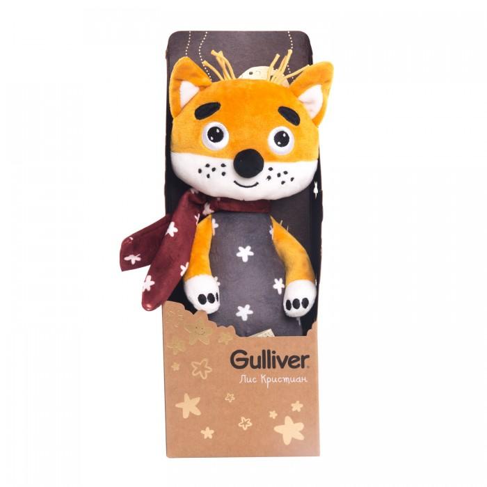 Купить Мягкие игрушки, Мягкая игрушка Gulliver Лис Кристиан 30 см