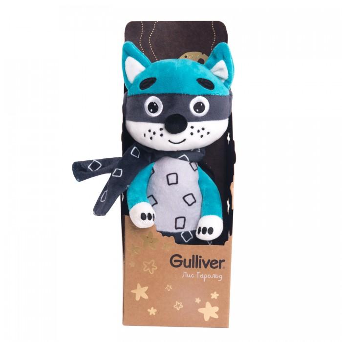 Купить Мягкие игрушки, Мягкая игрушка Gulliver Лис Гарольд 30 см