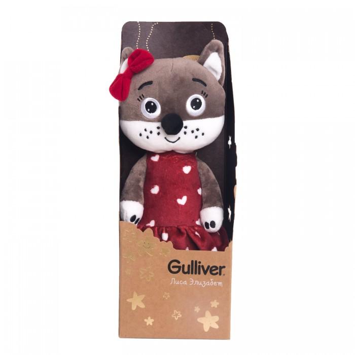 Мягкие игрушки Gulliver Лиса Элизабет 30 см, Мягкие игрушки - артикул:600239
