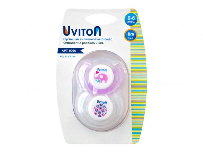 Купить Пустышка Uviton ортодонтическая 0-6 мес. 2 шт. в интернет магазине. Цены, фото, описания, характеристики, отзывы, обзоры