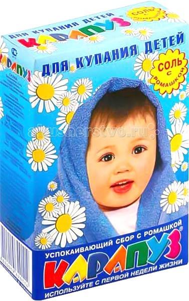Соли и травы для купания Карапуз Соль для ванн детская Ромашка 500 г соль для ванн малавит флора берёза 500 г