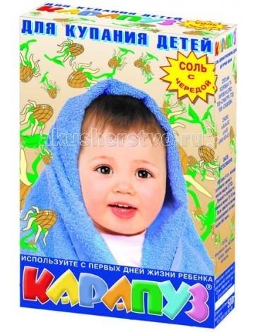 Соли и травы для купания Карапуз Соль для ванн детская Череда 500 г соль для ванн малавит флора берёза 500 г